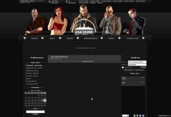 Шаблон для Ucoz Grand Theft Auto
