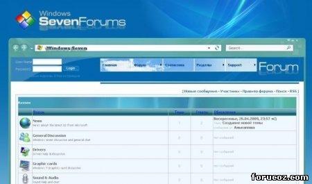 Шаблон для форума uCoz под Windows 7
